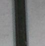 Låspinne