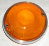 Blinkerslampa fram höger